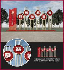社会主义核心价值观党建公园雕塑