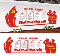 退役军人宣传文化墙设计
