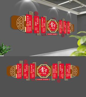 新中式校园食堂文化墙