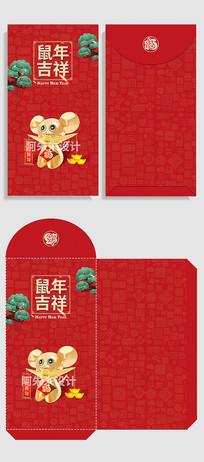 原创金鼠红包模板