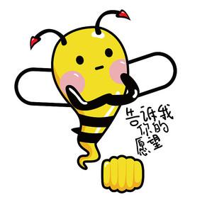 原创手绘阿拉丁神蜂蜜蜂 AI