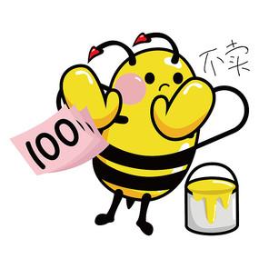 原创手绘不卖蜂蜜蜜蜂 AI