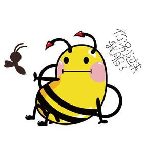 原创手绘你别过来蜜蜂 AI