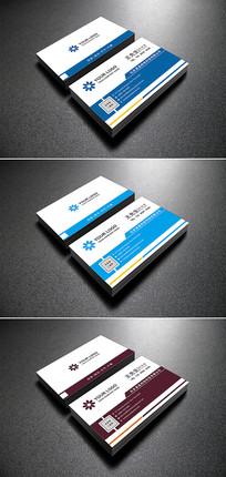 简约大气商务名片设计模板