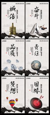 简约中国风企业文化展板