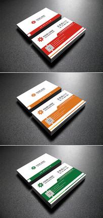 经典大气商务名片设计模板