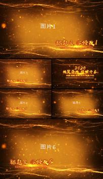金色企业年会人物颁奖图文展示片头AE模版