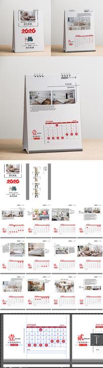 2020鼠年简约小清新家居日历台历设计