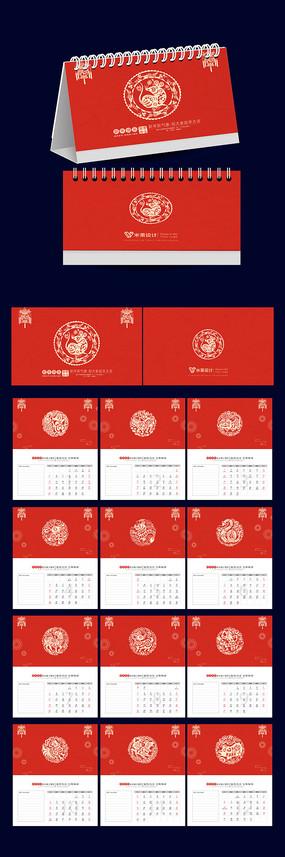 2020中国风高档台历