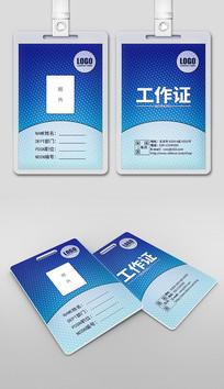 蓝色简约商务企业通用工作证