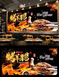 美食烤羊腿背景墙设计