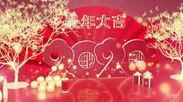 2020鼠年春节拜年祝福视频模板