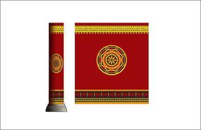 彝族元素彝族花纹柱子设计