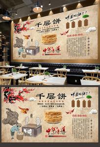 传统千层饼背景墙