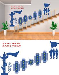 公安十六字方针楼梯文化墙设计