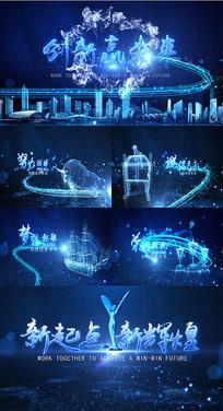蓝色科技粒子企业图文展示AE模板