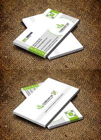 绿色环保科技名片设计