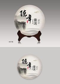 普洱茶饼包装设计陈年普洱 PSD