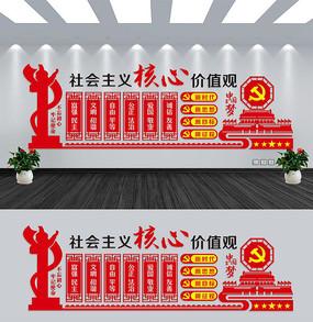 社会主义核心价值观文化墙设计
