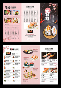 西餐宣传三折页设计
