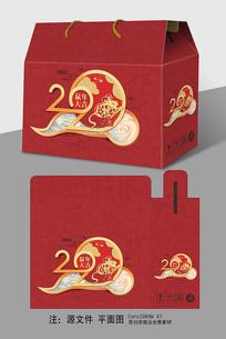 新年礼盒包装设计