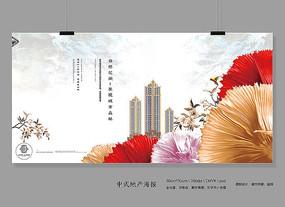 中式鲜花地产海报