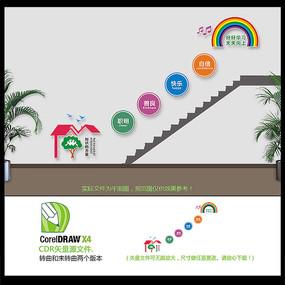 创意学校楼梯文化墙设计