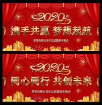2020企业年会元旦鼠年春节舞台背景