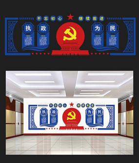 3D公安党建制度党员活动室文化墙