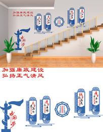 大气党风廉政建设楼梯文化墙设计