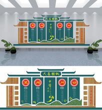 古典中式中医文化墙设计