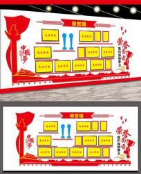 荣誉党建文化墙设计