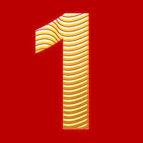 数字1字体设计