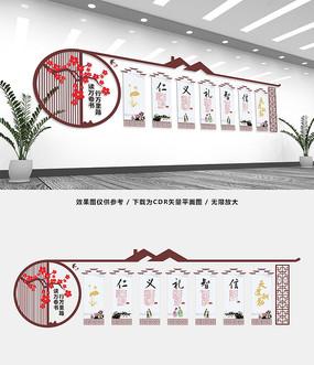 中国风传统文化校园文化墙