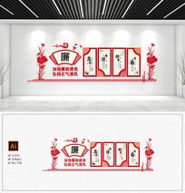 中国风红色古典清正廉明文化墙长廊