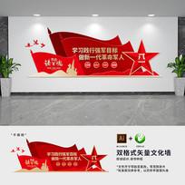 部队党建标语文化墙
