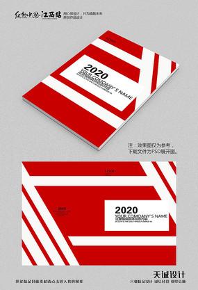 产品画册封面模板 PSD
