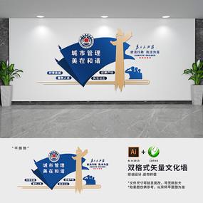城市管理标语文化墙