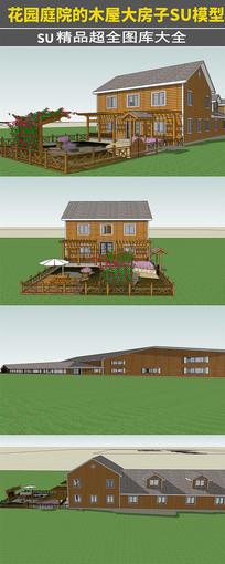 带庭院的木屋大房子草图大师模型