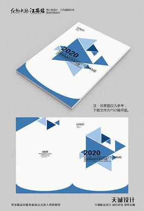 大气企业封面模板 PSD