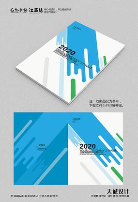 高端企业封面模板 PSD