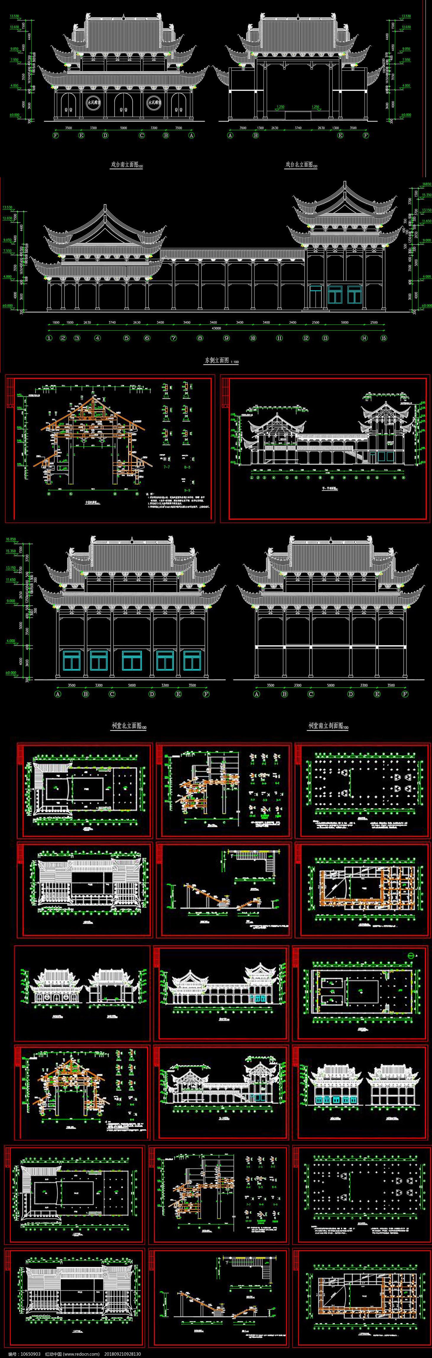 古建筑祠堂戏台设计CAD图库图片