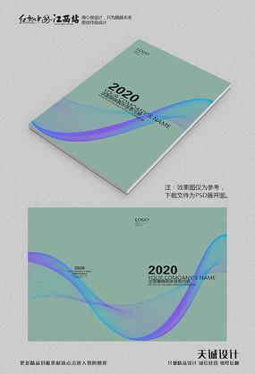 简约企业封面模板 PSD