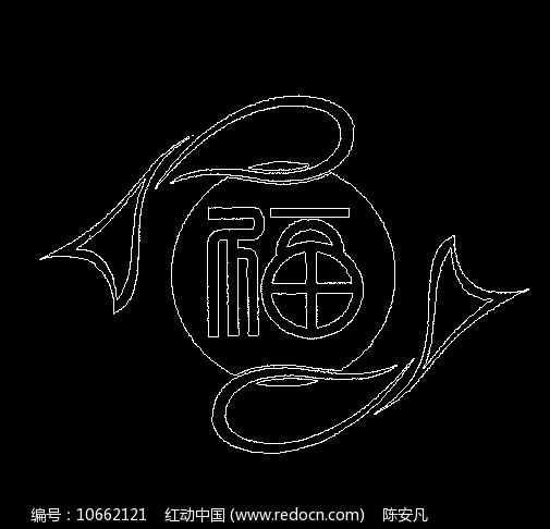 锦鲤绕福CAD线稿素材图片