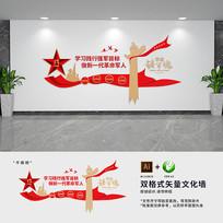 军人部队标语文化墙设计