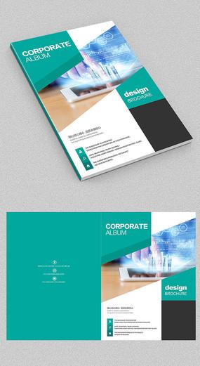 科技画册封面