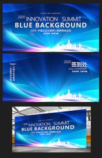 蓝色科技商务活动科技会议背景板