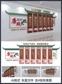 立体廉政文化墙设计