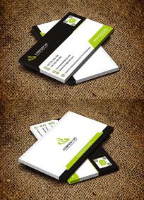 绿色环保节能科技公司名片设计