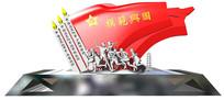 模范兴国雕塑